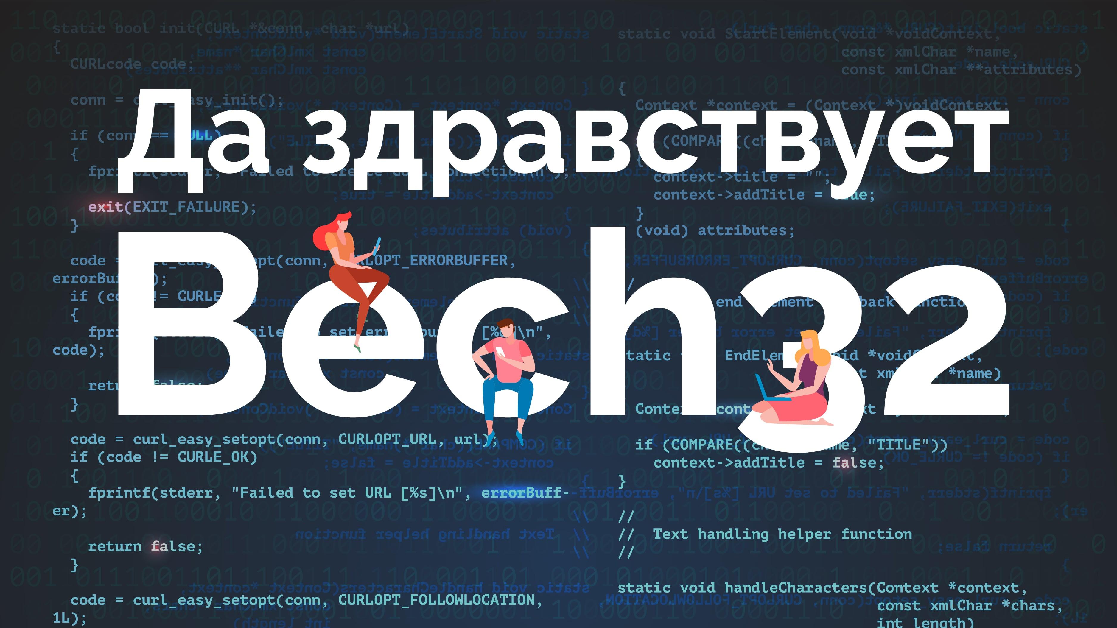 CryptoPnL.io интегрировал Bech32 адреса